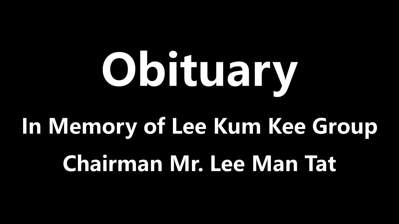 Obituary丨Sorrowful memory of Mr. Lee Man Tat, Chairman of Lee Kum Kee Group